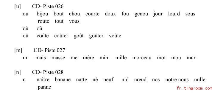 32 第三课 语音练习 (2)