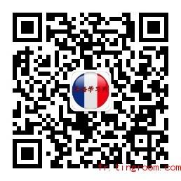 法语学习网站