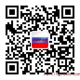 俄语学习网