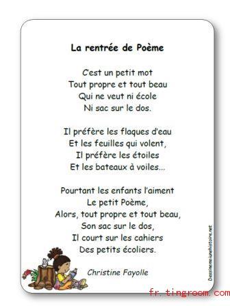 La-rentrée-de-Poème-Christine-Fayolle