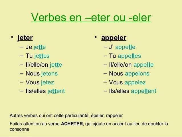 动词变位:verbes en -eter ou -eler