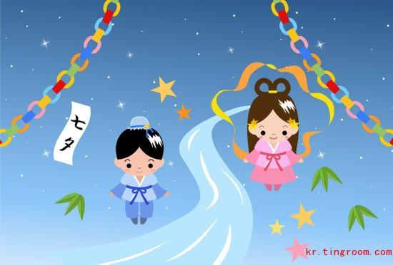 七夕卡通素材被孩子