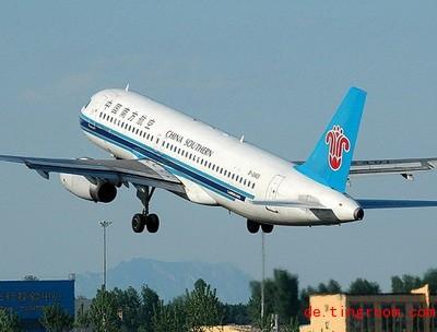 南航23日新开广州经长沙飞往法兰克福的航班