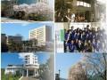 日本院校:京都学园大学(私立)