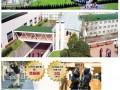 日本院校:福冈经济大学(私立)