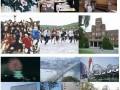 日本院校:九州齿科大学(公立)