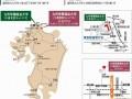 日本院校:九州营养福祉大学(私立)