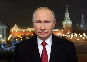俄罗斯总统普京2019年新年贺词(中俄对照)