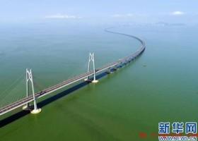 China ver?ffentlicht Entwicklungsplanung der Guangdong-Hongkong-Macao Greater Bay Area