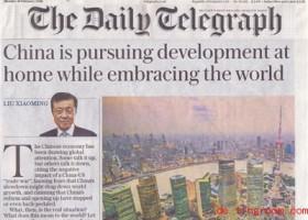 Starke chinesische Wirtschaft er?ffnet der Welt neue M?glichkeiten