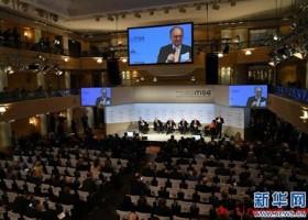 Münchner Sicherheitskonferenz beendet