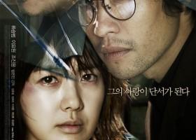 韩国电影推荐【嫌疑人x?#21335;?#36523;】