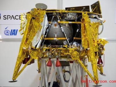 Die Landung auf dem Mond ist nicht gelungen - bei dem Versuch zerschellte diese Sonde. Foto: Ariel Schalit/AP/dpa