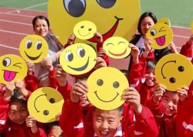 今天是世界微笑日,你笑了吗?World Smile Day marked in China