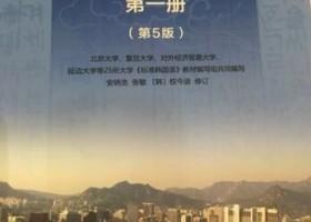 【韩语微课堂︳20190709期班】︳战猪老师零基础发音小班招生啦!