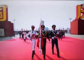贺新中国70华诞 China holds celebrations marking 70th anniversary of PRC founding