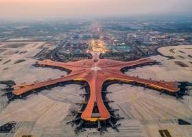 北京大兴国际机场今日正式投入运行 Beijing massive new airport to open