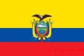 Ecuador 厄瓜多尔
