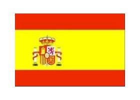 西语国家国旗介绍(一)