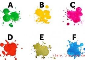 你最喜欢的水彩颜色