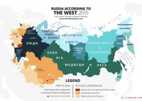 一张图看懂西方人对俄罗斯的偏见