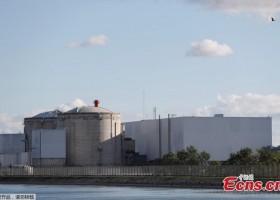 França encerra central nuclear mais antiga 法国关闭最古老的核电站