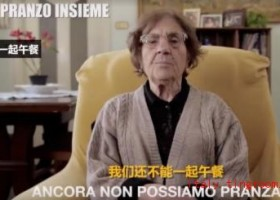 意大利网红奶奶punto3
