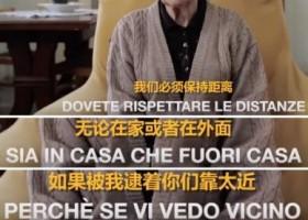 意大利网红奶奶punto4
