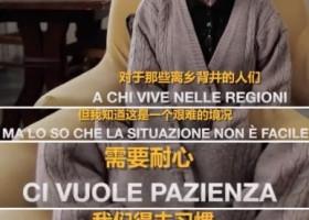 意大利网红奶奶punto5