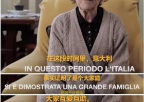意大利网红奶奶总结