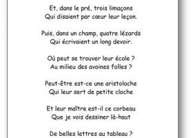 【法语童谣】Trois escargots
