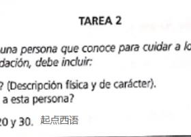 西语Dele a初级写作part2题型解析