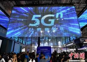 【法语新闻】  Le réseau 5G couvrira 430 millions de Chinois d'ici 2025