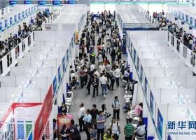 【法语新闻】La Chine a enregistré plus de 750 millions de personnes employées en 2020
