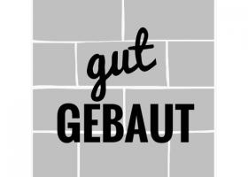 德语每日一词:Gut gebaut