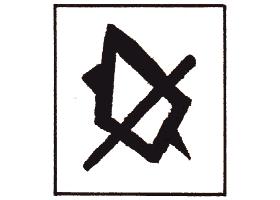 恶灵(8)