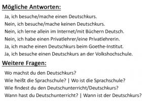 Besuchst du einen Deutschkurs? 你在上德语课吗?