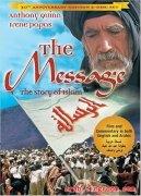阿拉伯电影:使命—伊斯兰的故事.穆罕默德传教