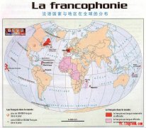 讲法语的国家与地区 la francophonie