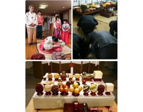 韩国文化:韩国春节