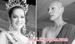 """泰国变性人选美皇后再度""""转性""""出家当和尚"""