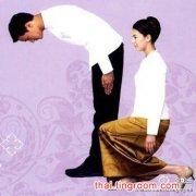 对泰国皇室成员的礼节